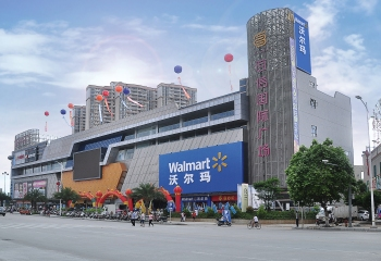 walmart-ibm-and-tsinghua-university